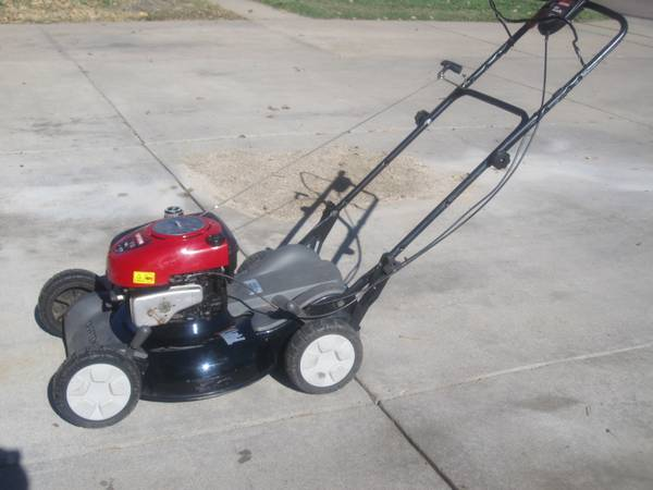 Self Propelled Mulcher Mower